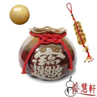 【養慧軒_12H】鶯歌陶瓷 福袋型 招財聚寶盆(中)