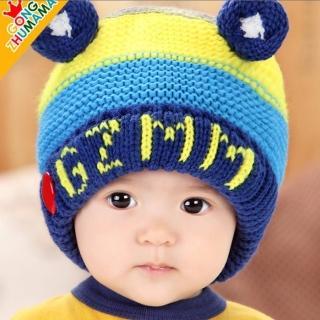 【韓版】可愛兒童秋冬GZMM保暖帽