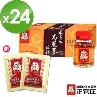 【正官庄】高麗蔘雞精24入(加碼贈人蔘茶x2包)