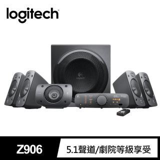 【Logitech 羅技】環繞音效音箱系統Z906   Logitech 羅技