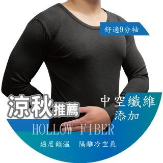 【HEAT-UP】中空發熱圓領男上衣(保暖/抗寒/上衣-內著)