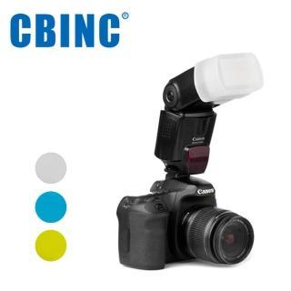 【CBINC】閃光燈柔光罩 For CANON 420EX 閃燈
