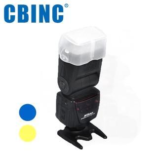 【CBINC】閃光燈柔光罩 For Nikon SB-600 閃燈
