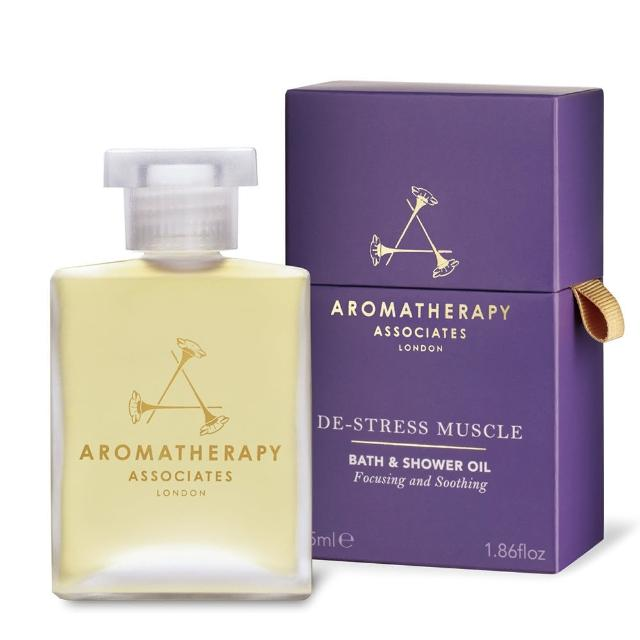 【AA】舒緩舒肌沐浴油55mL(Aromatherapy Associates)