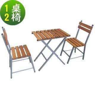 【美佳居】台灣製造(實心樟木)戶外餐桌椅組(一桌二椅)