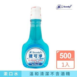 【速可淨】無酒精漱口水(500ml)