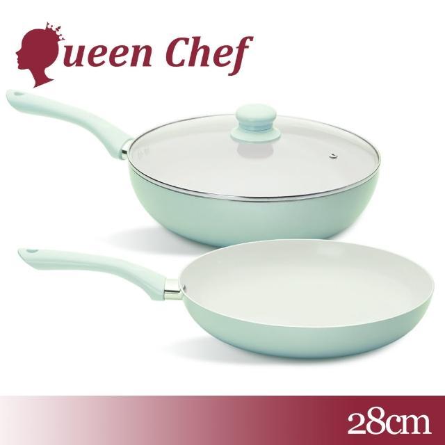 【Queen Chef】健康嚴選米陶瓷不沾雙鍋3件組-公主粉(炒鍋+平底鍋+蓋)