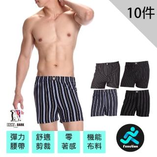 【LIGHT & DARK】親膚零著感時尚條紋平口褲(回饋10件組)