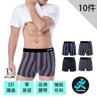 【LIGHT & DARK】3D立體護囊雙絲光平口褲(回饋10件組)