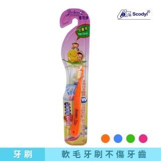 【速可淨】護齒超軟毛牙刷(幼童用)