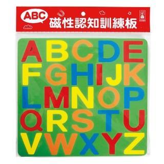 【風車圖書】ABC-磁性認知訓練板(*新版*)
