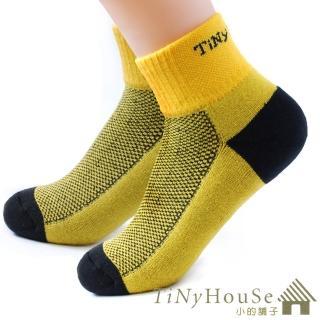 【TiNyHouSe】舒適襪系列 厚底 路跑 短襪 超值2雙組(T-11尺碼L/M勁黃)