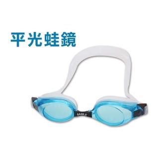 【SABLE】黑貂 長泳型泳鏡-游泳 防霧 抗UV 塑鋼玻璃鏡片(水藍白)
