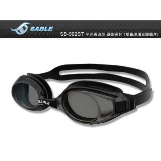 【SABLE】貂 長泳型泳鏡-游泳 防霧 抗UV 塑鋼玻璃鏡片(黑)