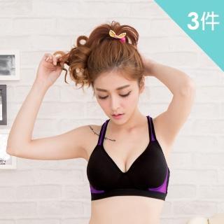 【魔莉莎】螢光Y型透氣網織運動內衣三件組(903)