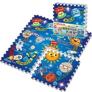 【LOG 樂格】環保幼兒遊戲巧拼墊 - 星際漫遊(60X60cmX厚2cmX4片)