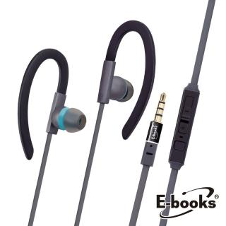 【E-books】S34 運動型軟矽膠音控接聽氣密耳機(速達)