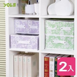 【YOLE悠樂居】兩層三抽防水防塵收納箱(2入組)