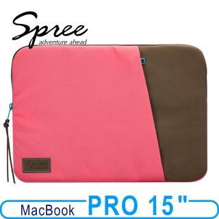 【Spree】Match Macbook 15吋保護袋(覆盆桃)