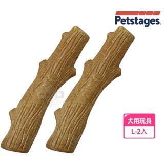 【Petstages】耐咬史迪克219(L)