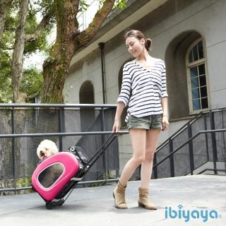 【IBIYAYA依比呀呀】五彩繽紛寵物拉桿後背包-甜美桃紅(FC1008)