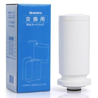 【MORITA】鹼性離子整水機專用濾芯(MT40B)