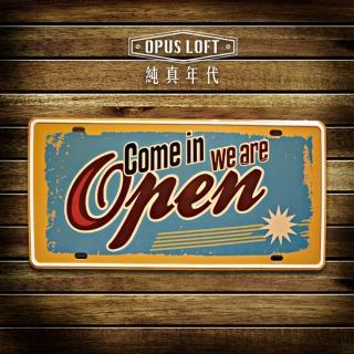 【OPUS LOFT純真年代】仿舊鐵皮車牌/壁飾/壁貼(TP-111 營業中)