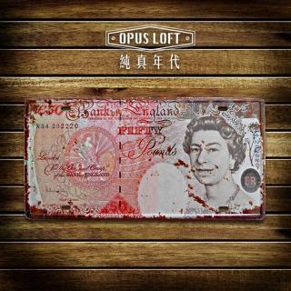 【OPUS LOFT純真年代】仿舊鐵皮車牌/壁飾/壁貼(TP-112 英國女王鈔票)