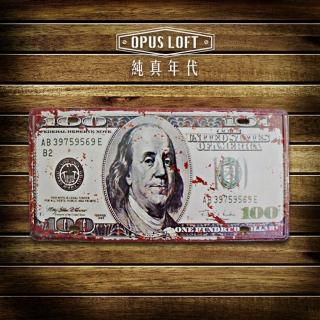 【OPUS LOFT純真年代】仿舊鐵皮車牌/壁飾/壁貼(TP-113 美鈔)