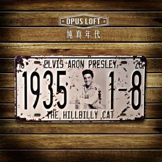 【OPUS LOFT純真年代】仿舊鐵皮車牌/壁飾/壁貼(TP-013貓王)