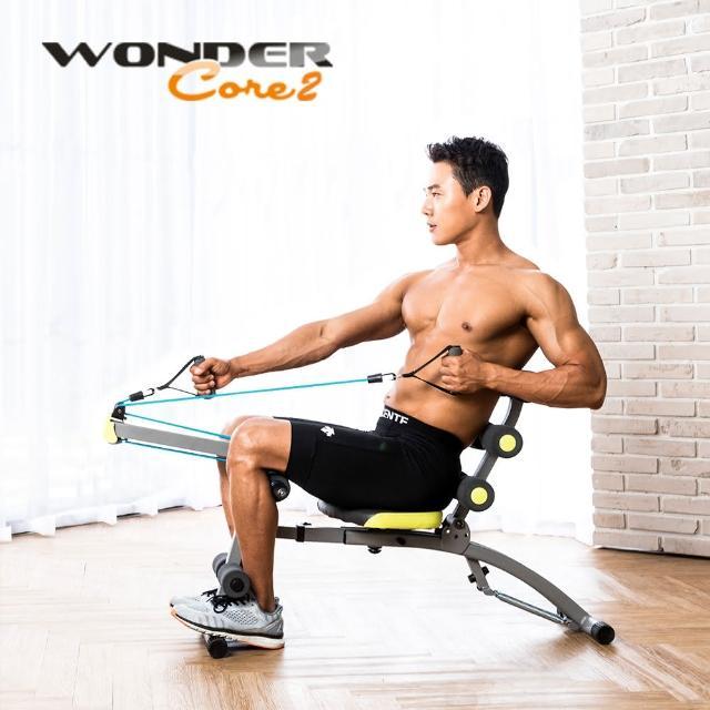 【Wonder Core 2 萬達康】全能塑體健身機(重力加強版附30分鐘教學光碟)