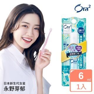【Ora2】淨澈氣息口腔噴劑 6ml(清涼汽水)