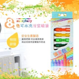 【Sunnybaby生活館】浴室蠟筆(一組2入)