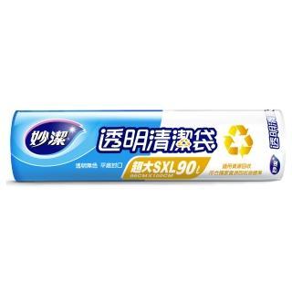 【妙潔】透明 清潔袋(SXL/86×100cm/90L)