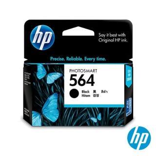 【HP】NO.564 原廠黑色墨水匣(CB316WA)