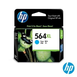 【HP】NO.564XL 原廠藍色墨水匣(CB323WA/高容量)