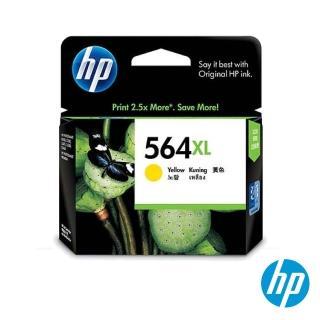 【HP】NO.564XL 原廠黃色墨水匣(CB325WA/高容量)