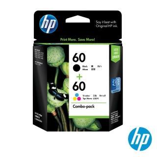 【HP】NO.60黑+60彩 原廠墨水匣(CN067AA/組合包)
