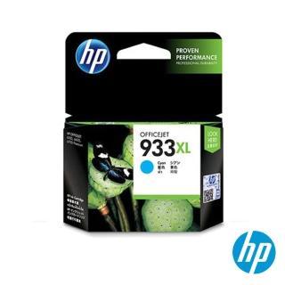 【HP】NO.933XL 藍色墨水匣(CN054AA/高容量)