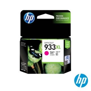 【HP】NO.933XL 紅色墨水匣(CN055AA/高容量)