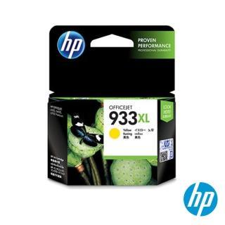 【HP】NO.933XL 黃色墨水匣(CN056AA/高容量)