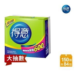 【得意-重裝版】抽取式花紋衛生紙150抽*84包