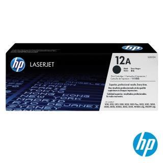 【HP】Q2612A 原廠黑色碳粉匣