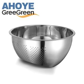 【GreeGreen 格力綠】不鏽鋼瀝水洗米盆(洗米盆/瀝水盆/水果盆/不鏽鋼濾網)
