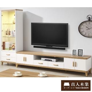 【日本直人木業】LIVE 生活210CM電視櫃加玻璃展示櫃