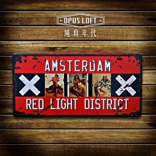 【OPUS LOFT純真年代】仿舊鐵皮車牌/壁飾/壁貼(TP-104阿姆斯特丹)