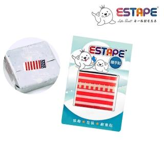 【ESTAPE】隨手貼OPP 瘋國旗(美國風)