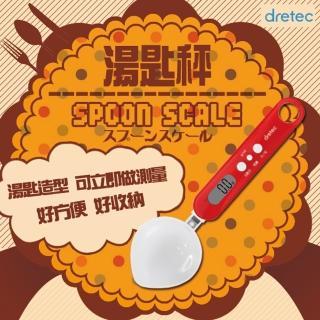 【日本DRETEC】『 替換秤杓 』微量湯匙型電子秤(紅色)