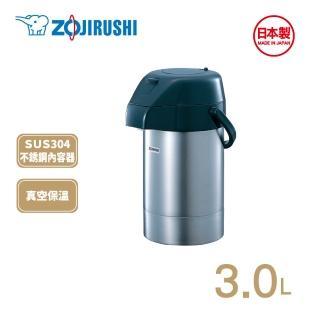 【象印】3L氣壓式不鏽鋼桌上型保溫瓶(SGA-30)