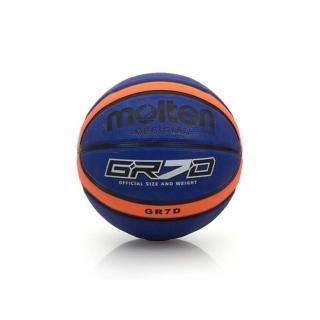 【MOLTEN】籃球-9色-7號球 附球針(藍橘)